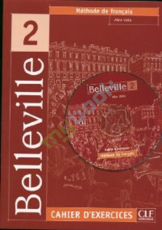 придбати книгу Belleville 2 Cahier d`exercices + CD audio
