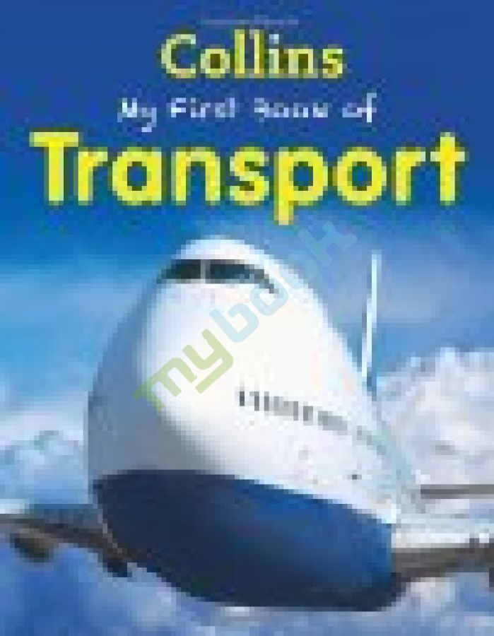 придбати книгу My First Book of Transport New Edition