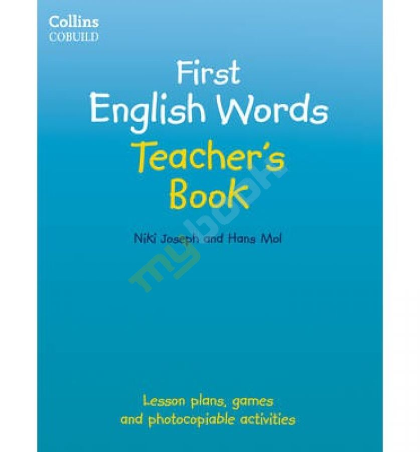 придбати книгу My First English Words Teacher's Book