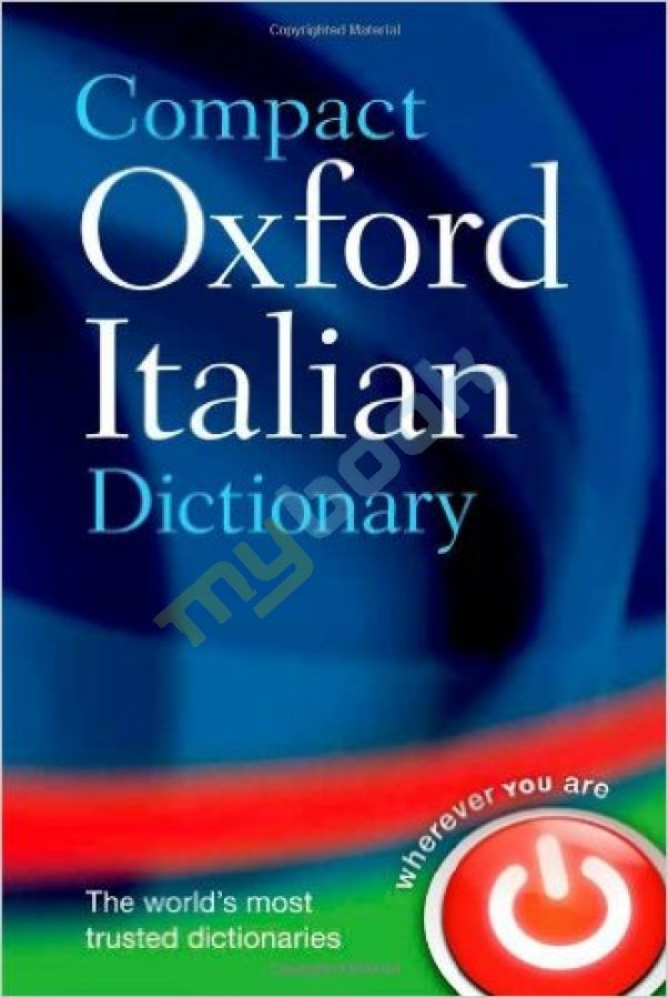 придбати книгу Compact Oxford Italian Dictionary