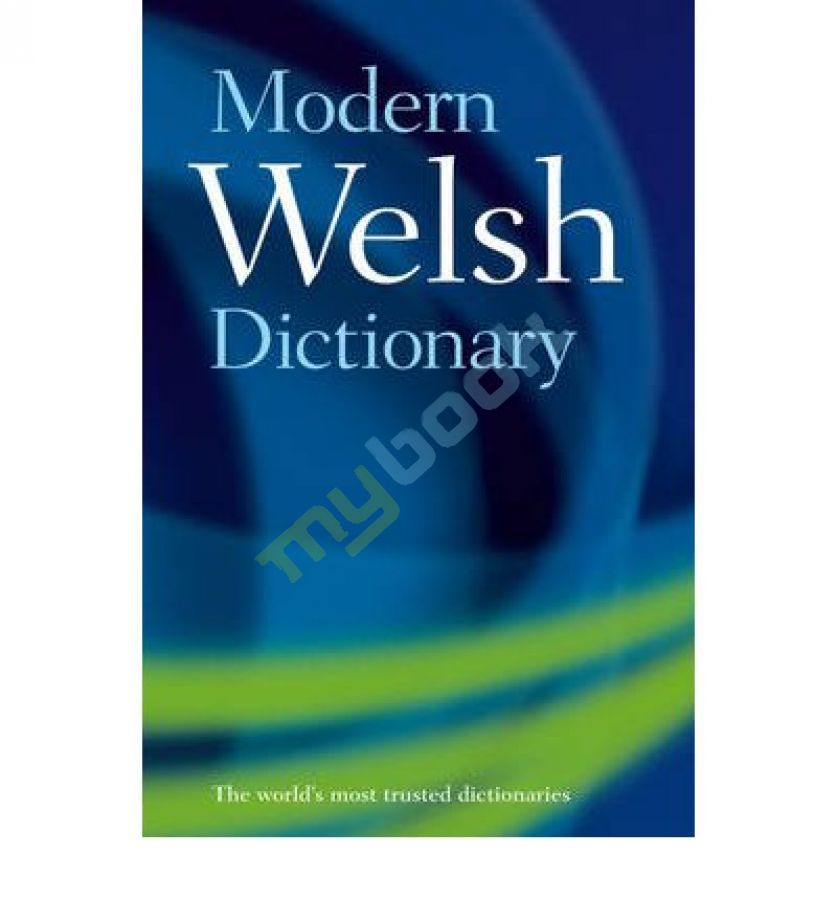 придбати книгу Modern Welsh Dictionary