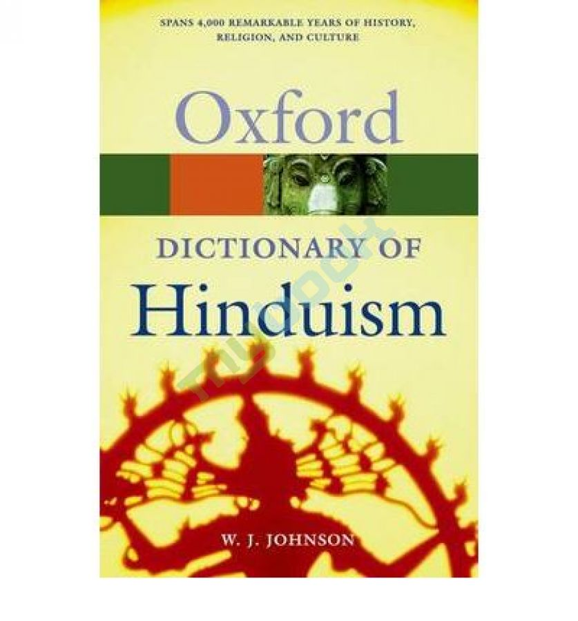 купить книгу Oxford Dictionary of Hinduism