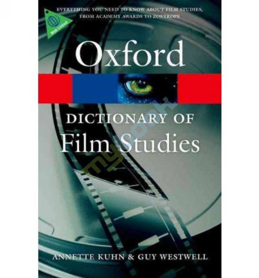 придбати книгу Oxford Dictionary of Film Studies
