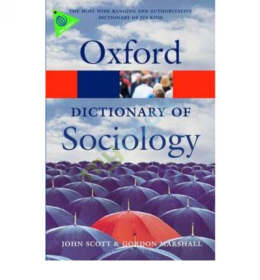 придбати книгу Oxford Dictionary of Sociology 3ed