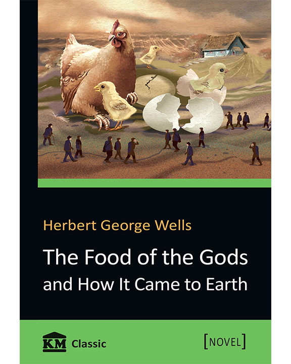 придбати книгу The Food of the Gods and How It Came to Earth