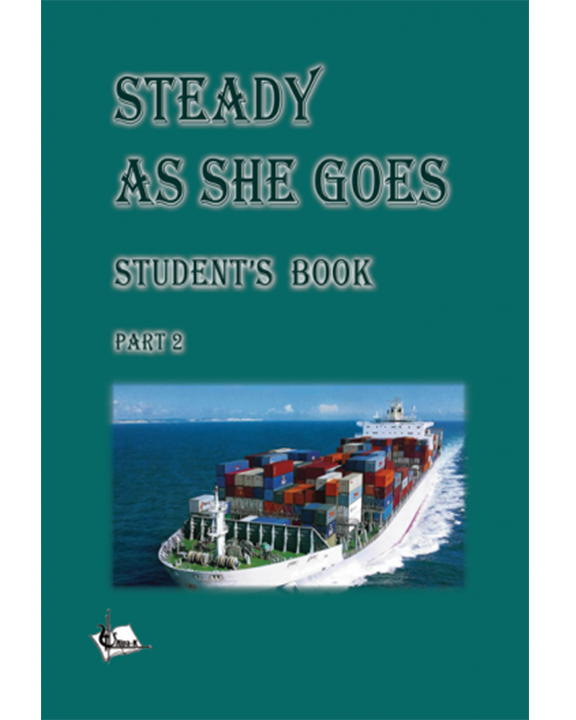 придбати книгу Steady As She Goes Part 2 (Так тримати)