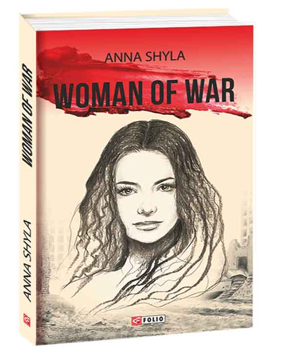 придбати книгу Woman of war