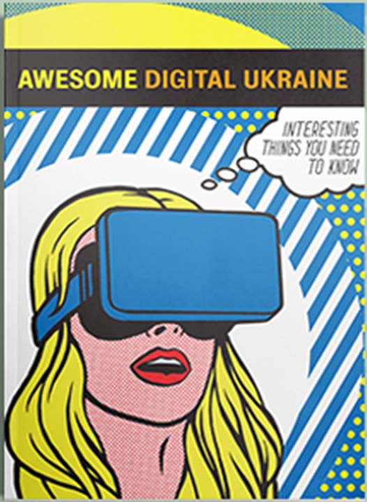 придбати книгу Awesome Digital Ukraine