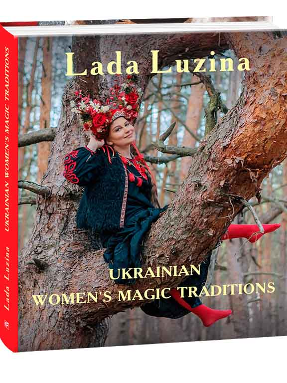 придбати книгу Ukrainian Women's Magic Traditions