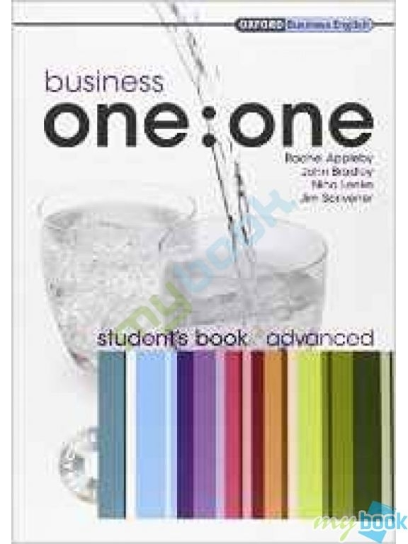 Business one:one Advanced SB Pack