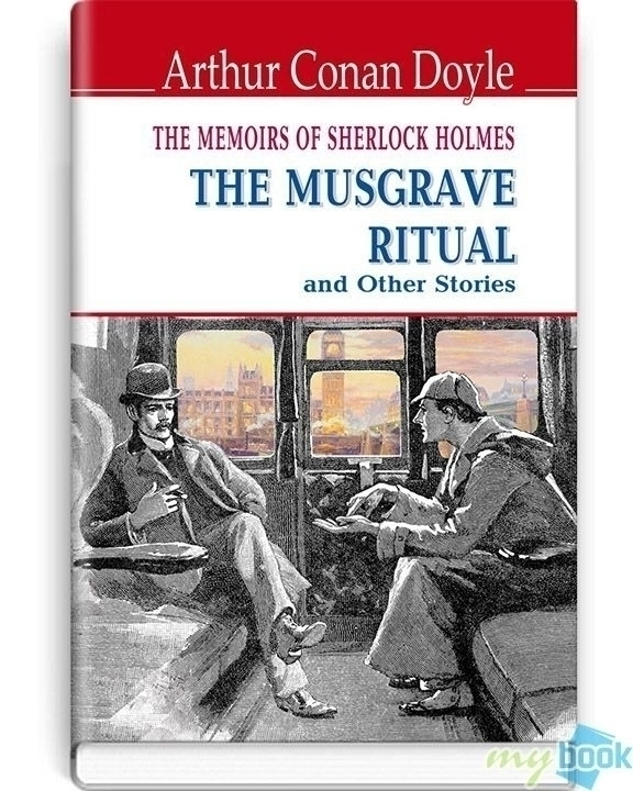 The Memoirs of Sherlock Holmes. The Musgrave Ritual and Other Stories  Спогади про Шерлока Холмса