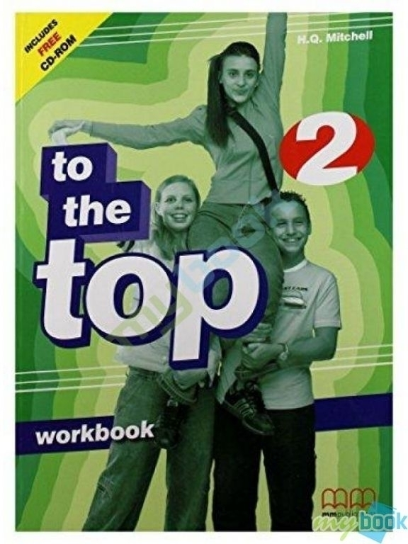 To the Top 2 WB with CD-ROM