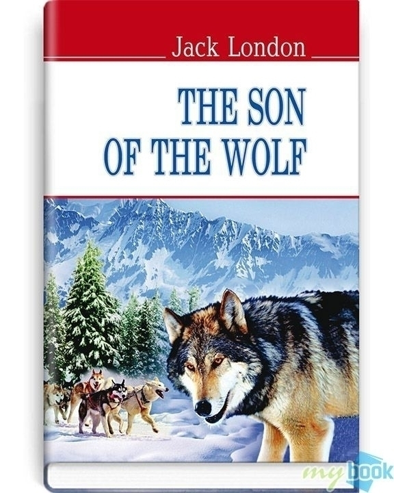 The Son of the Wolf  Син Вовка